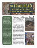 HHC_TrailHead_Front